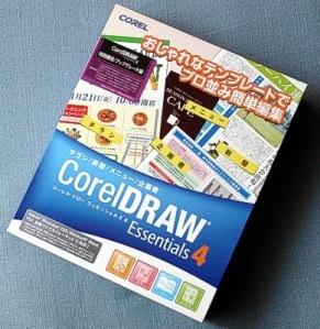 CorelDraw Essentials 4 パッケージ