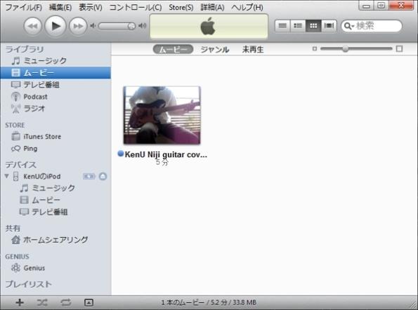 iTunes iPod nanoの動画の同期