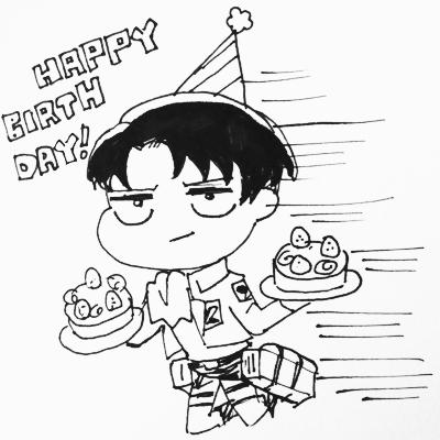 Happy Birth Day 1 Revai