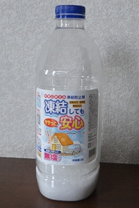 PETボトル入り無塩タイプ凍結防止剤