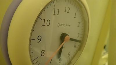 レイナ バスクロック 風呂時計