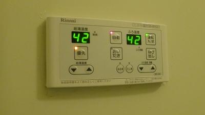 リンナイ ガス風呂給湯器リモコン