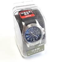 jaxis 日常生活用防水腕時計