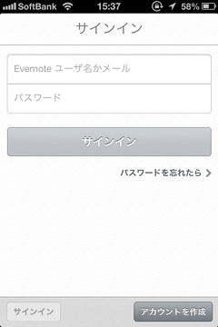 Evernote sign in