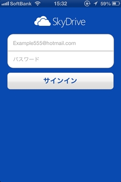 SkyDrive smartphone applicatiion sign in