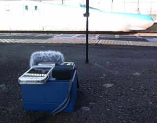 新幹線の音どり風景