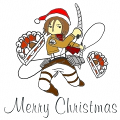 2013 Merry Christmas Mikasa クリスマス絵