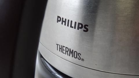 Philips HD7612 Bottle