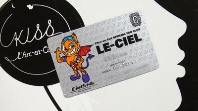 LE-CIEL会員証201305