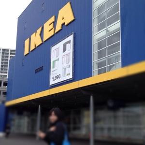 IKEA前