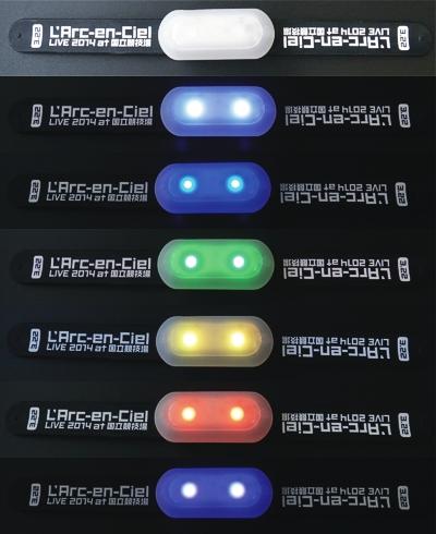 点灯色(上から);消灯、白、青、緑、黄、赤、紫