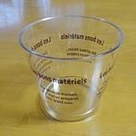 100均で購入したプラスチック製プリンカップ