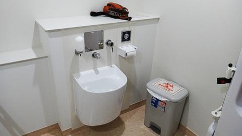 オストメイト用トイレ