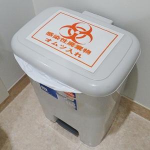 感染性廃棄物オムツ入れ