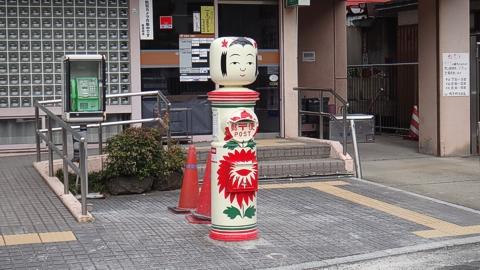 鳴子郵便局のポスト