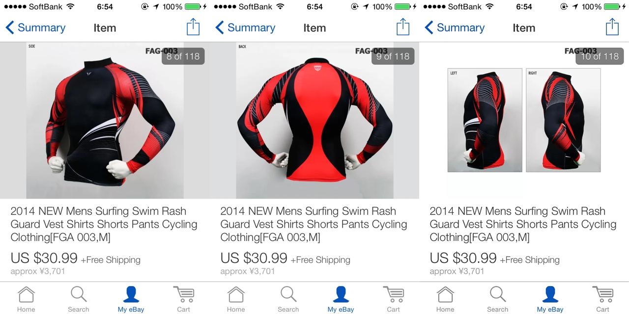 Mens Surfing Swim Rash Guard(iPhoneアプリ画面)