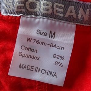 seobean Asian M size