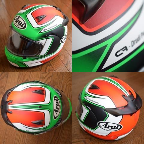 Arai Helmet Quantum-J Giugliano 57-58cm