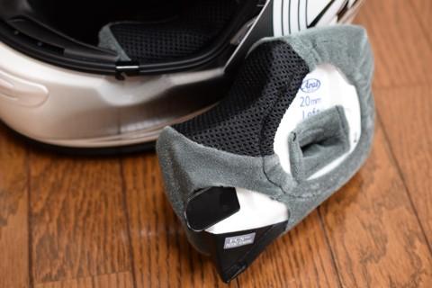 Araiヘルメット標準仕様20mmの頬パッドを交換
