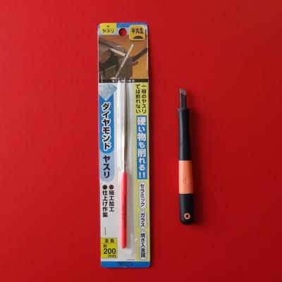 ダイソー ダイヤモンドヤスリと彫刻刀