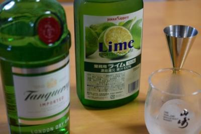 ポッカサッポロ業務用ライムとタンカレー ジン