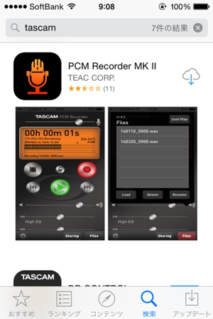 iPhone4s PCM Recorder MKII download