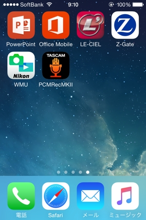 iPhone4s PCM Recorder MKII Icon