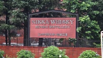 ニッカウイスキー仙台工場入り口看板