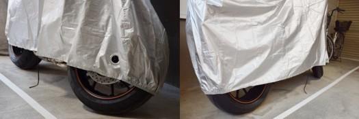 MT-09にバイクカバーLLサイズ