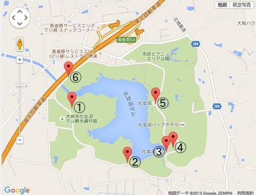 化女沼写真のGPSデータからGoogleマップでの位置情報表示