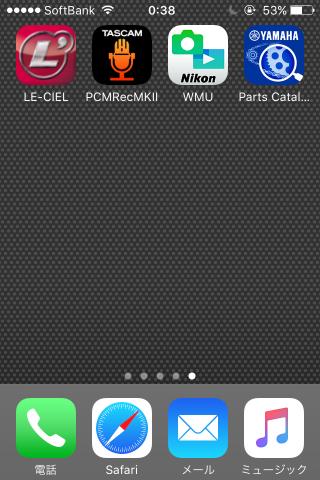 ダウンロードしたアプリのアイコン