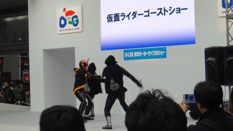 仮面ライダーゴーストショー