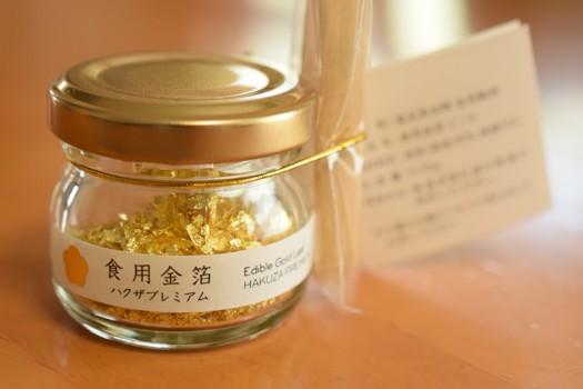 金沢土産食用金箔