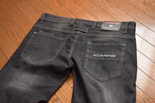 KOMINE WJ-737S Jeans Back
