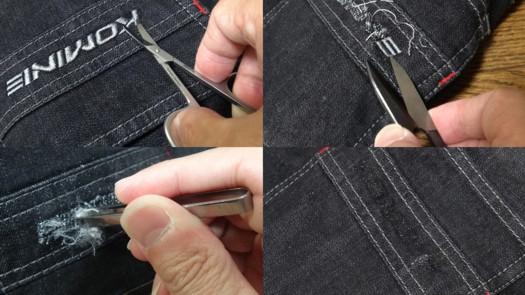 KOMINE WJ-737S Jeans 刺繍除去