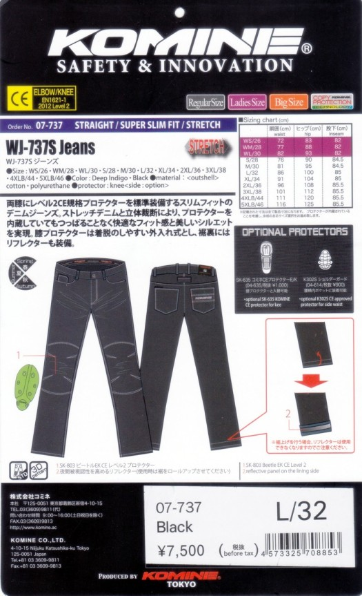KOMINE WJ-737S SuperSlimFITStretch Jeans Tag