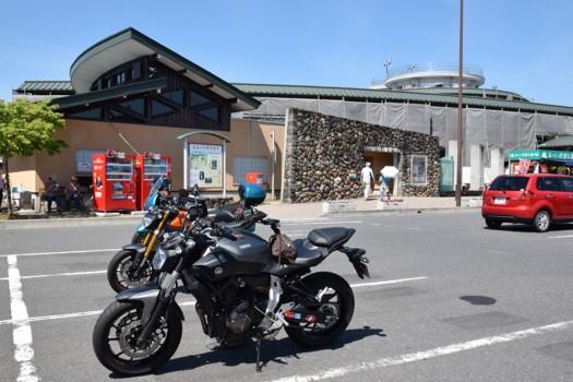 あ・ら・伊達な道の駅