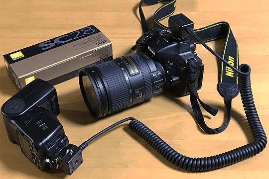 Nikon SC-28