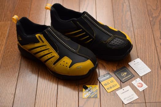 dunlop magunum st300 shoe