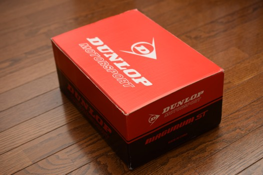 dunlop motorsport shoe outer packing