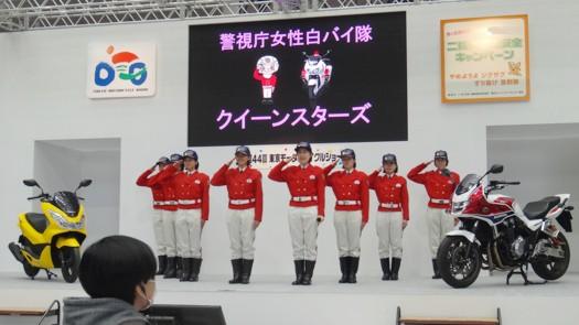 警視庁女性白バイ隊クイーンスターズ