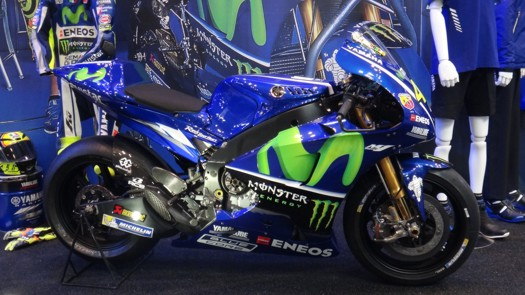 YAMAHA monster