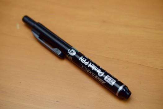 PentelハンディSノック式油性ペン