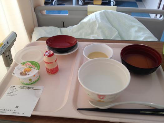2014年6月5日病院の昼食