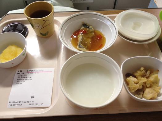 2014年6月8日病院の夕食