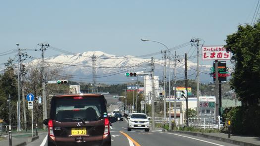栗原市からの臨む栗駒山