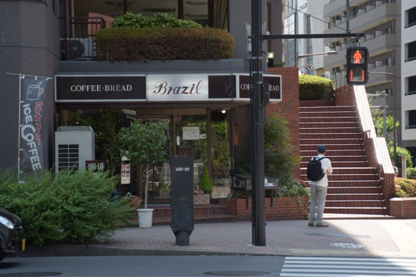 西新宿 喫茶店Brazil