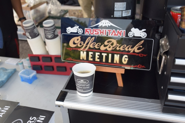 KISHIUTANI Coffee Break MEETING