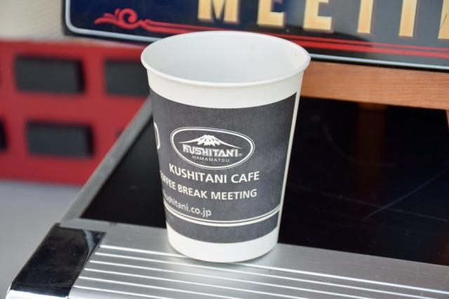 KUSHITANI CAFE