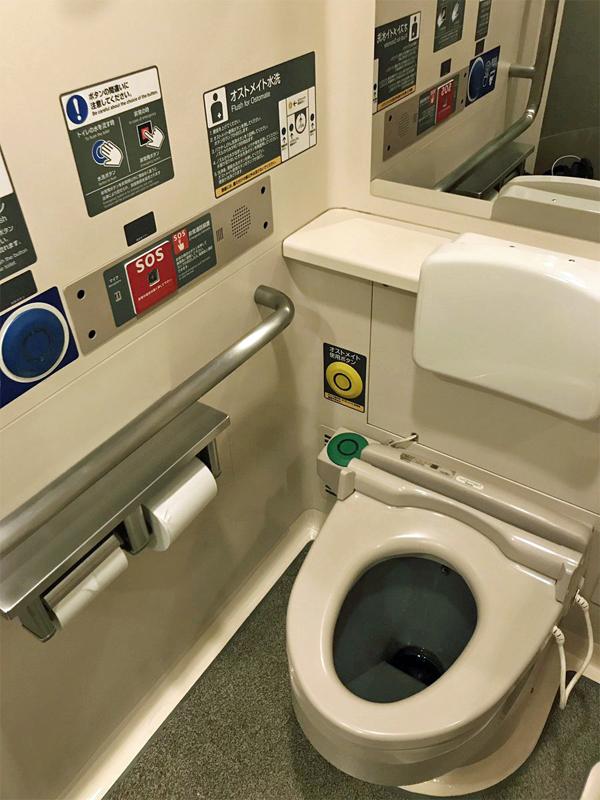 新幹線のオストメイトトイレ
